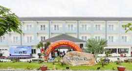 Farosea Hotel & Resort Kê Gà Phan Thiết (Tropical Ocean Villa & Resort cũ)