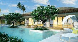 Fusion Resort Phú Quốc
