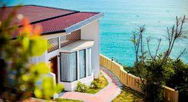 Aurora Villas & Resort Quy Nhon