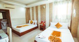 Khách sạn Oliver Nha Trang