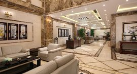 Khách sạn The Light Hà Nội