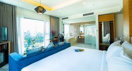 Nam Hotel & Spa - Miễn phí tắm hơi Hàn Quốc