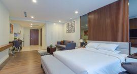 Khu căn hộ khách sạn Amena & Suites