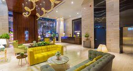 Amena Residences & Suites Managed by Melia
