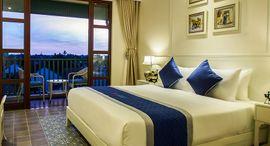 Khách sạn Lantana Hội An Riverside Boutique & Spa