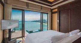 Banyan Tree Lăng Cô Resort - Miễn phí đưa đón sân bay Đà Nẵng