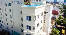 Central Hotel & Spa Đà Nẵng