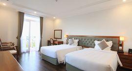 Khách sạn Paracel Đà Nẵng - Miễn phí đón/ tiễn sân bay