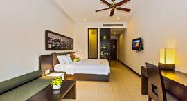 Khách Sạn Hội An Historic quản lý bởi Meliá Hotels International