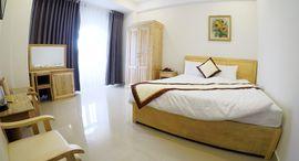 Khách sạn Mai Hoàng Đà Lạt
