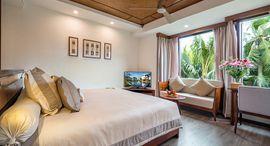 Khách sạn Hội An Eco Lodge & Spa