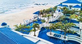 Lan Rừng Phước Hải Resort & Spa