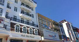 Khách sạn Anh Đào Đà Lạt