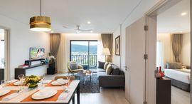 Khu căn hộ Citadines Blue Cove Đà Nẵng