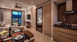 Khu căn hộ Altara Suites Đà Nẵng
