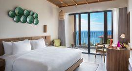 Dusit Princess Moonrise Beach Resort Phú Quốc - Phú Quốc