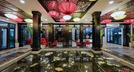 Belle Maison Hadana Hội An Resort & Spa
