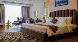 Khách sạn Cicilia Sài Gòn & Spa