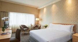 Khách sạn York Singapore