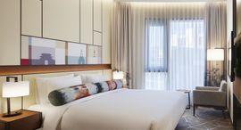 Khách sạn Aloft Seoul Myeongdong