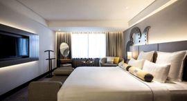 Khách sạn Pullman Jakarta Indonesia