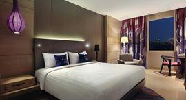Khách sạn Mercure Jakarta Sabang