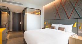 Khách sạn Ibis Styles Bangkok Sukhumvit Phra Khanong