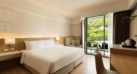 Khách sạn Hyatt Place Phuket Patong