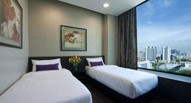 Khách sạn V Lavender Singapore