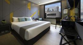 Khách sạn Mi Bencoolen Singapore