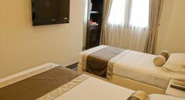 Khách sạn The Inn at Temple Street Singapore
