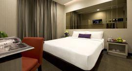 Khách sạn V Bencoolen Singapore