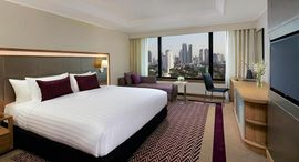 Khách sạn AVANI Atrium Bangkok Thailand
