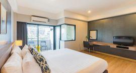 Khách sạn Alt Nana By Uhg Bangkok