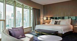 Khách sạn Pullman Kuala Lumpur City Centre Hotel & Residences Malaysia