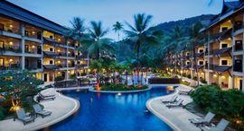 Swissotel Resort Phuket Kamala Thailand