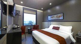 Khách sạn Boss Singapore