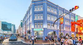 Khách sạn 81 Chinatown