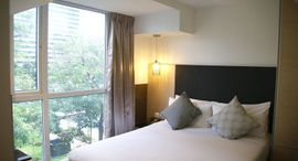 Khách sạn Marrison Bugis Singapore