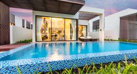 Vinpearl Nam Hội An Resort & Golf