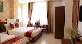 Khách sạn Đà Lạt Luxury