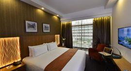 Khách sạn Grand Central Singapore Orchard