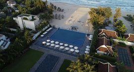Pullman Danang Beach Resort