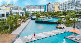 Premier Residences Phú Quốc Emerald Bay Managed By Accor Hotels