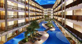 Khách sạn Four Points By Sheraton Bali Kuta