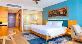 Marina Bay Vũng Tàu Resort & Spa