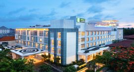 Khách sạn Holiday Inn Express Baruna Bali