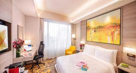 Khách sạn Royal Plaza On Scotts Singapore
