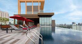 Khách sạn ibis Styles Bangkok Sukhumvit 4