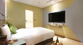 Khách sạn Beauty Taipei - Hotel B7